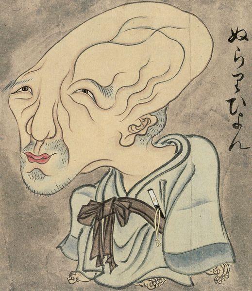 Nurarihyon di Sawaki Suushi da Hyakkai-Zukan