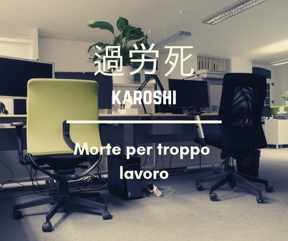 Karōshi